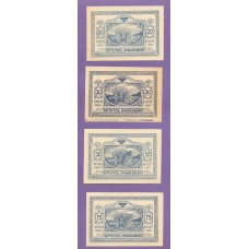 Angersberg O.Ö. Gemeinde, 1x20h, 1x30h, 1x50h, 1x75h, Set of 4 Notes, FS 42IIa
