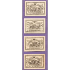 Angersberg O.Ö. Gemeinde, 1x20h, 1x30h, 1x50h, 1x75h, Set of 4 Notes, FS 42IIc