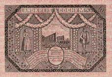 Cochem Landkreis, 1x10pf, 1x25pf, 1x50pf, Set of 3 Notes, 237.1